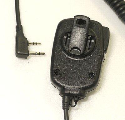 画像2: 【無線機用社外品スピーカーマイク】 KENWOOD用