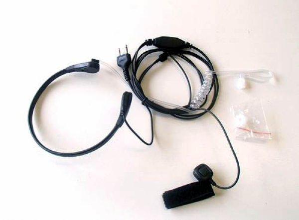 画像1: 【喉マイク】 ICOM用 ◆縦型◆ (1)