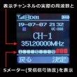 画像4: FRC デジタルトランシーバー FC-D301 デジタル簡易無線登録局 (4)