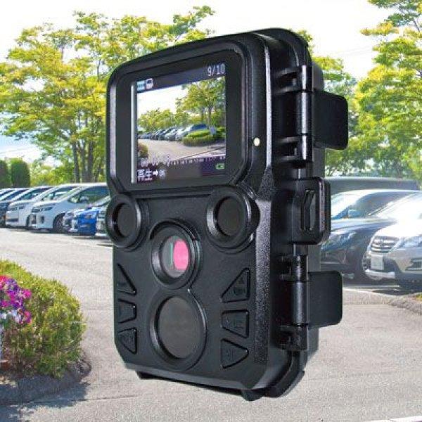 画像1: 狩猟用センサーカメラNX-RC800 F.R.C製 (1)
